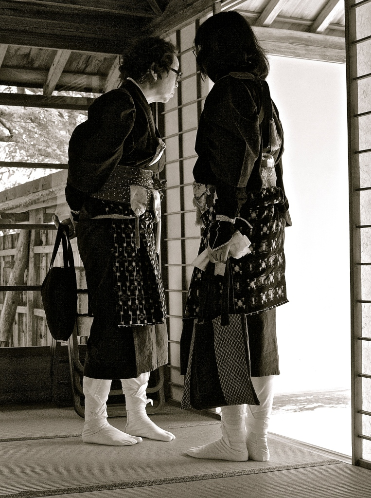 Women of Ōhara